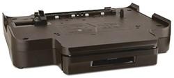 PAPIERLADE HP TBV OFFICEJET PRO 8600 250VEL 1 STUK