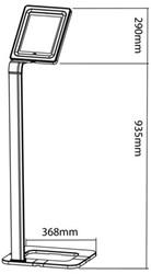 Tablet vloerstandaard Newstar S100 zilvergrijs