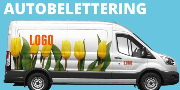 autobelettering 600x300 banner homepage
